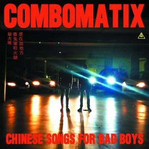 Combomatix cover