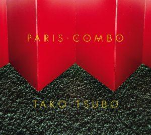 Paris-Combo-