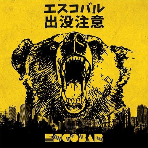artwork ESCOBAR - Premier LP