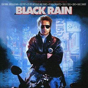 black rain film