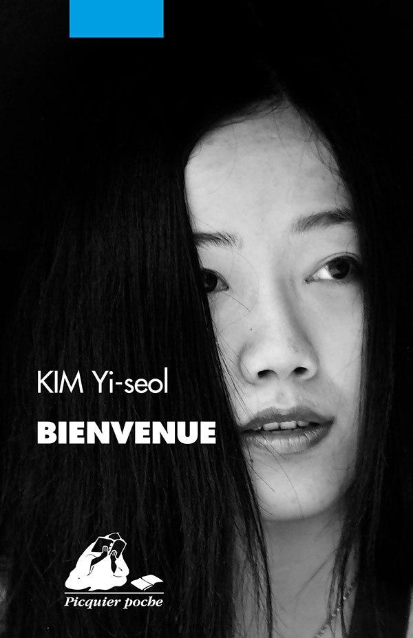 Kim Yseol BIENVENUE