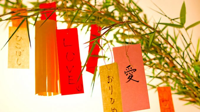 L'arbre à souhaits, Japon