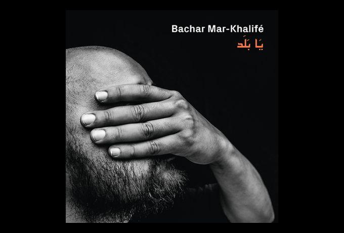 Bacha Mar-Khalife